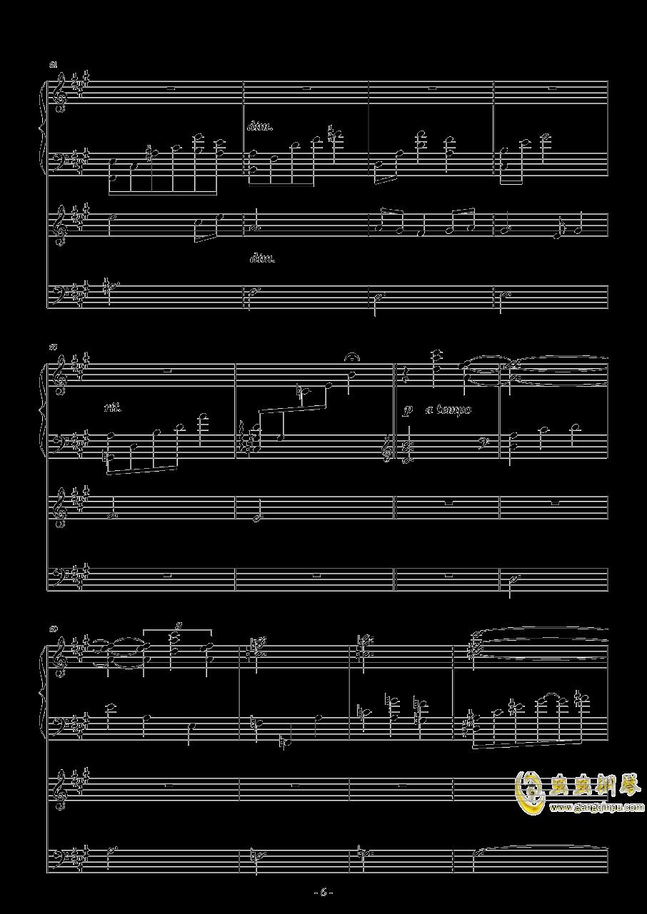 随风飘荡钢琴谱 第6页