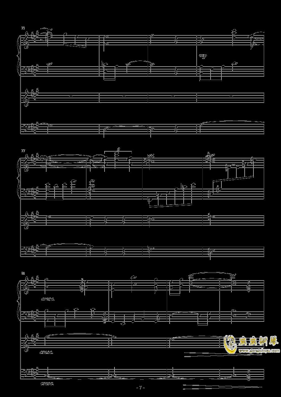 随风飘荡钢琴谱 第7页