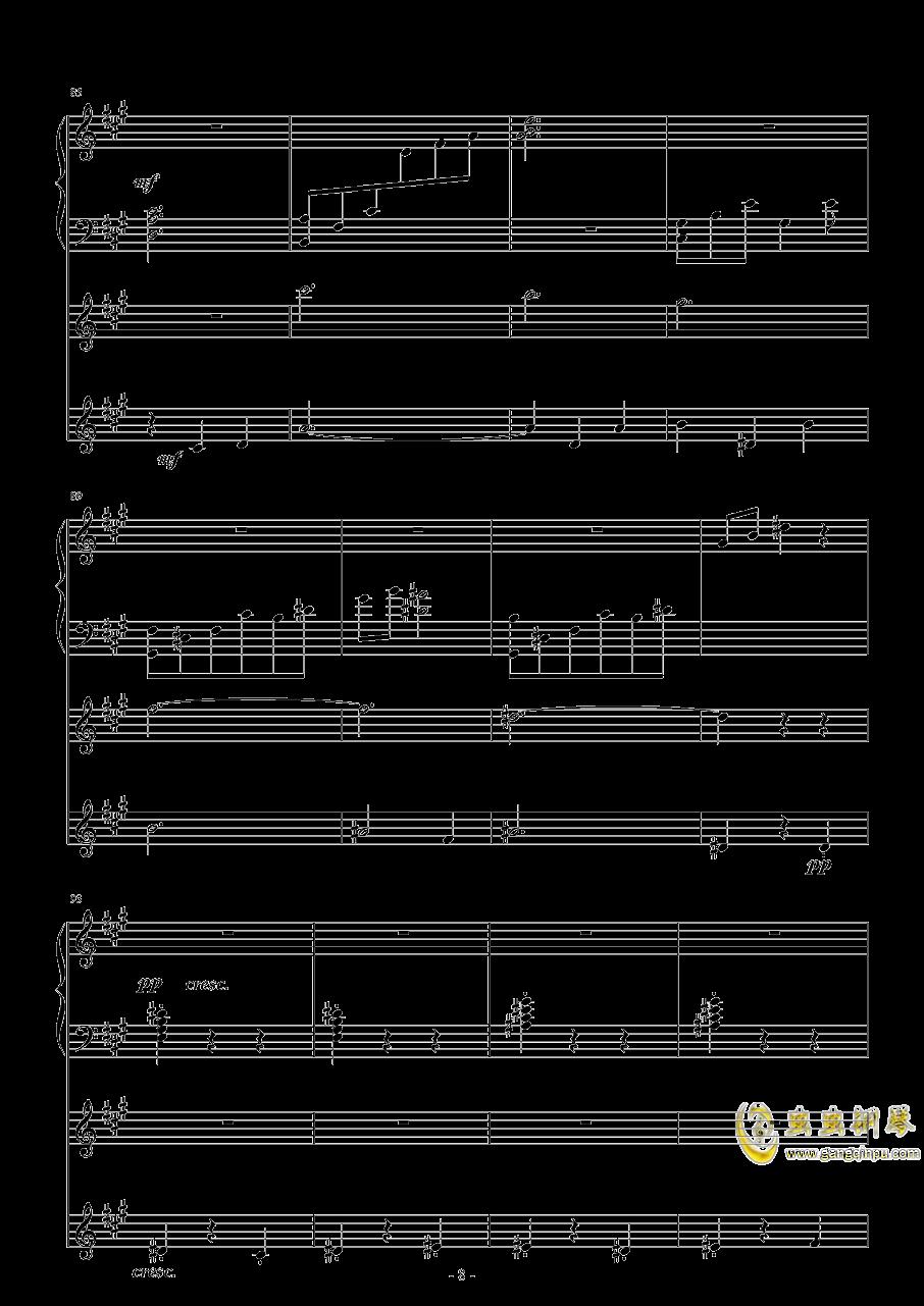 随风飘荡钢琴谱 第8页