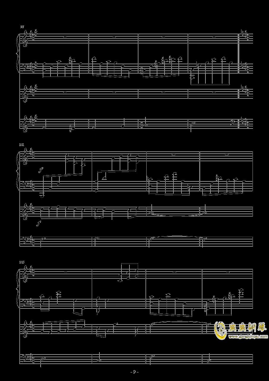 随风飘荡钢琴谱 第9页