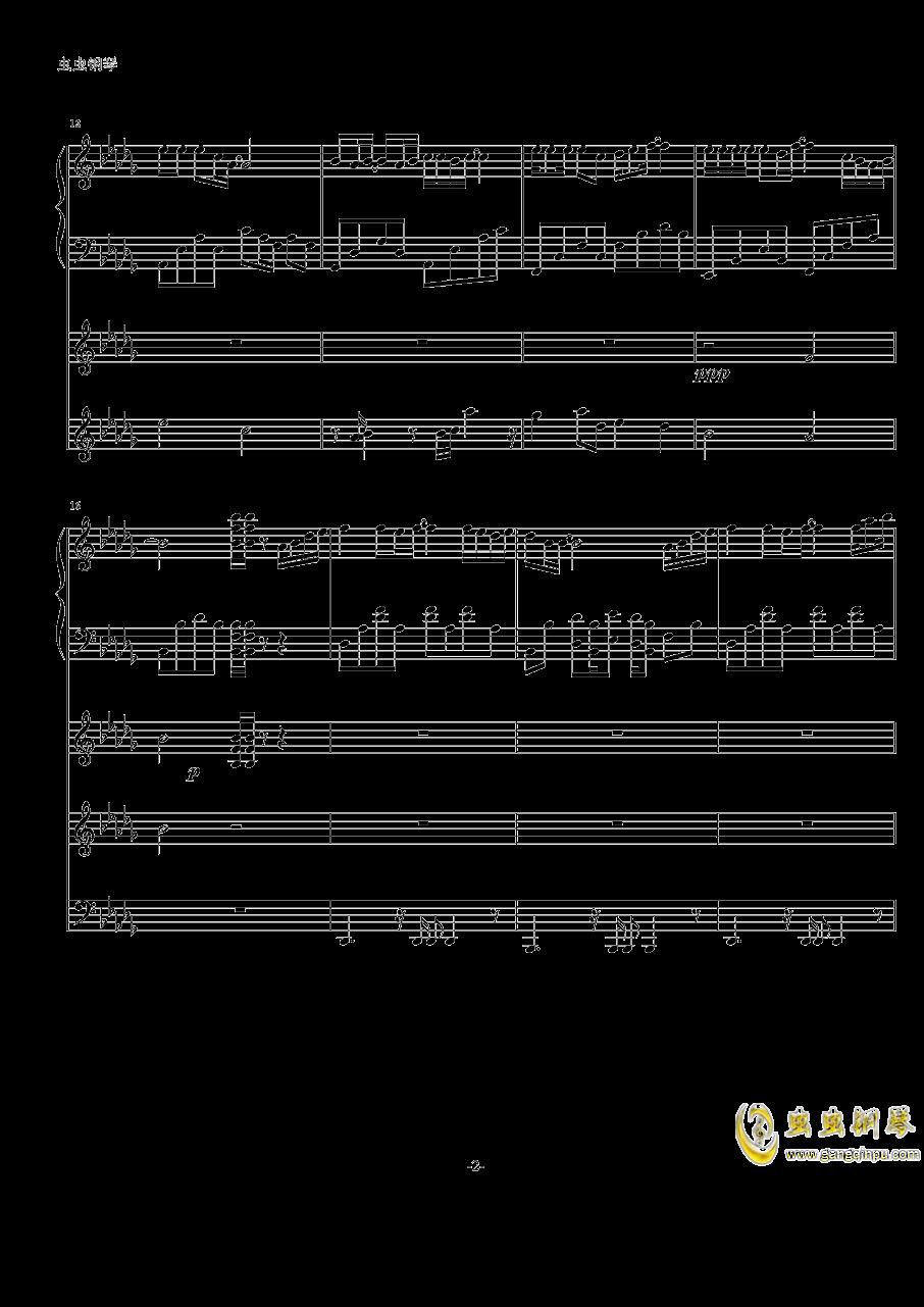夕阳之歌钢琴谱 第2页