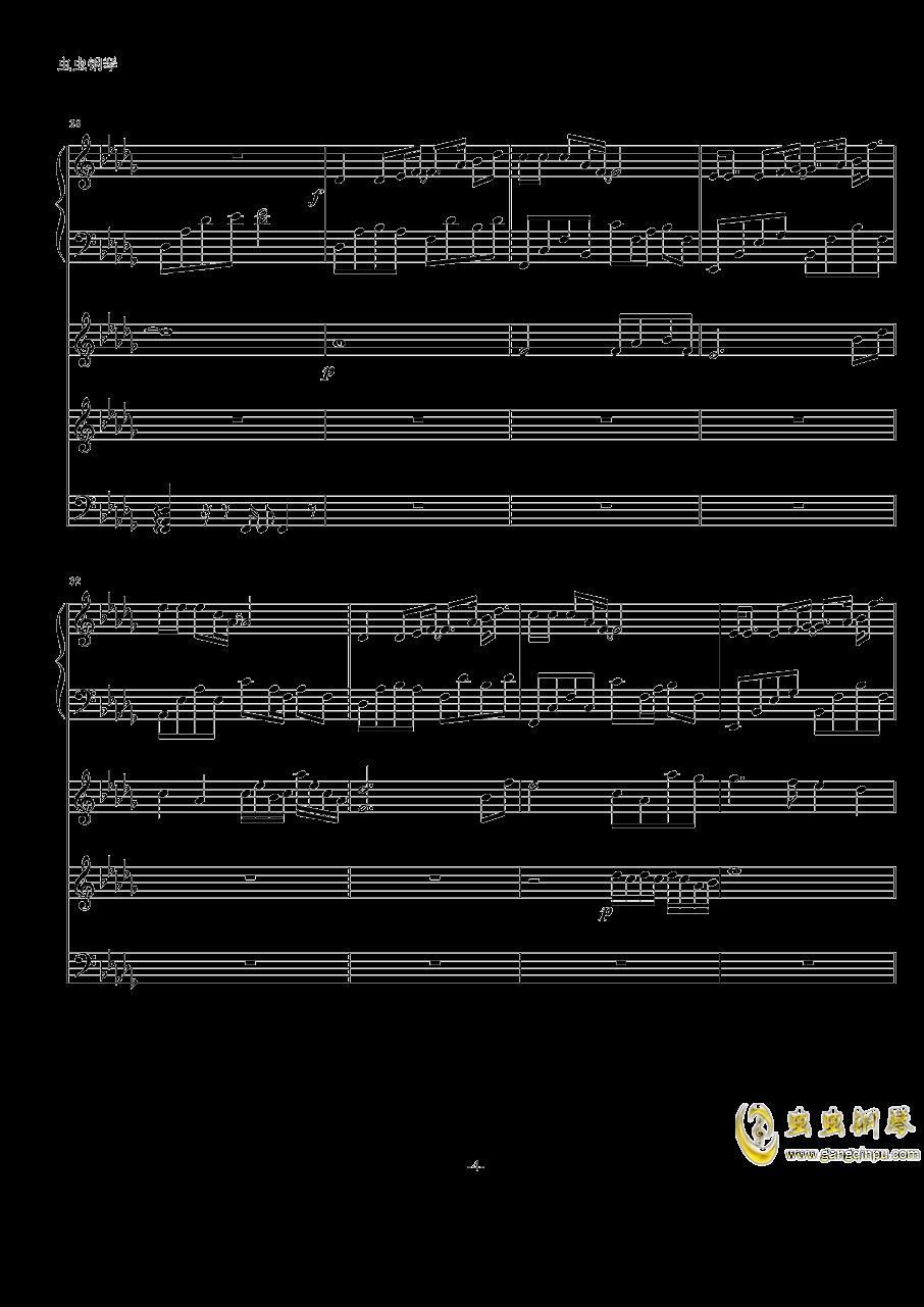夕阳之歌钢琴谱 第4页