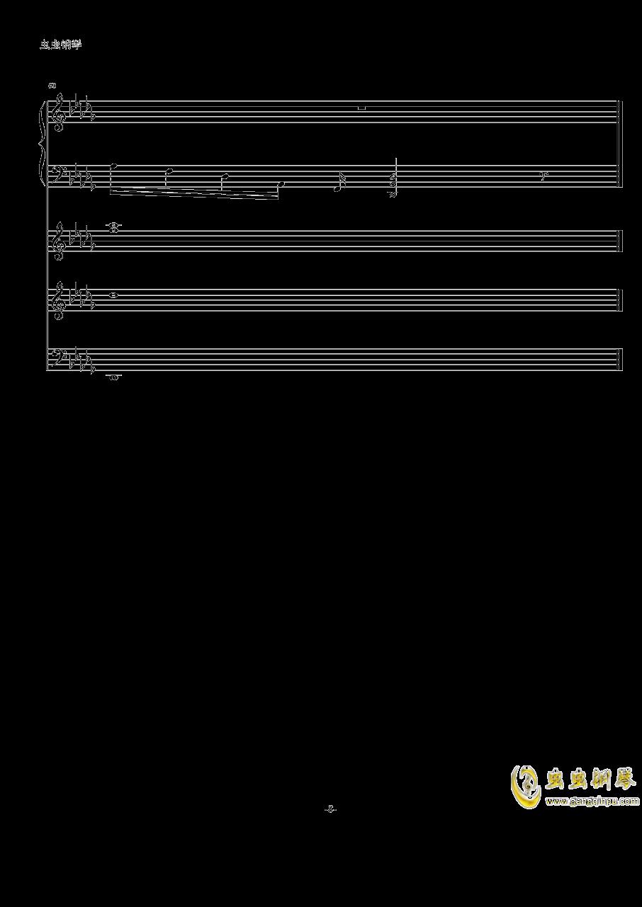 夕阳之歌钢琴谱 第8页