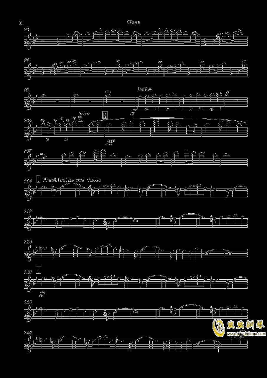交响诗:冬末春至钢琴谱 第22页