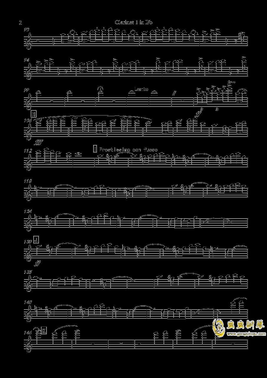 交响诗:冬末春至钢琴谱 第25页