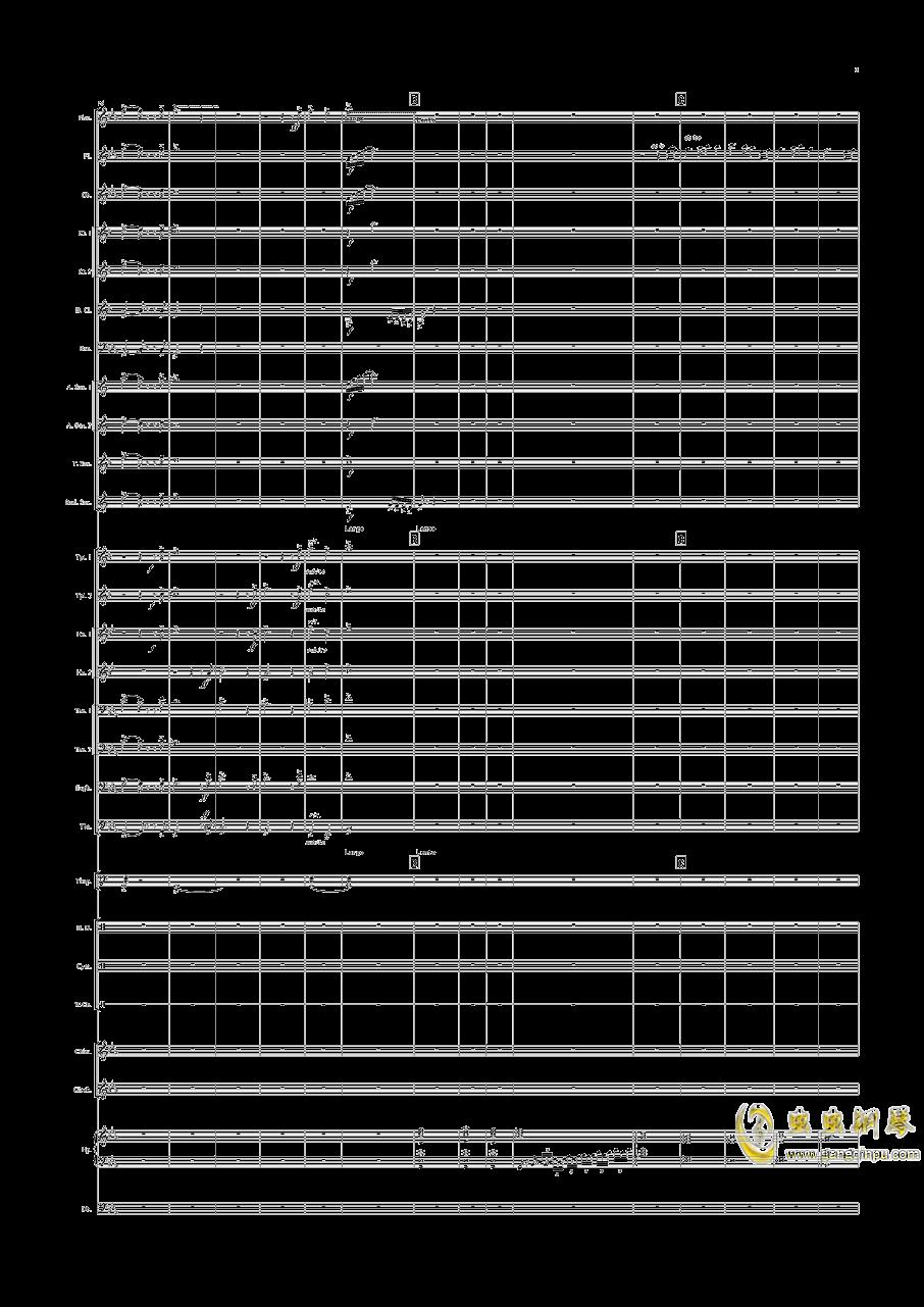 交响诗:冬末春至钢琴谱 第3页