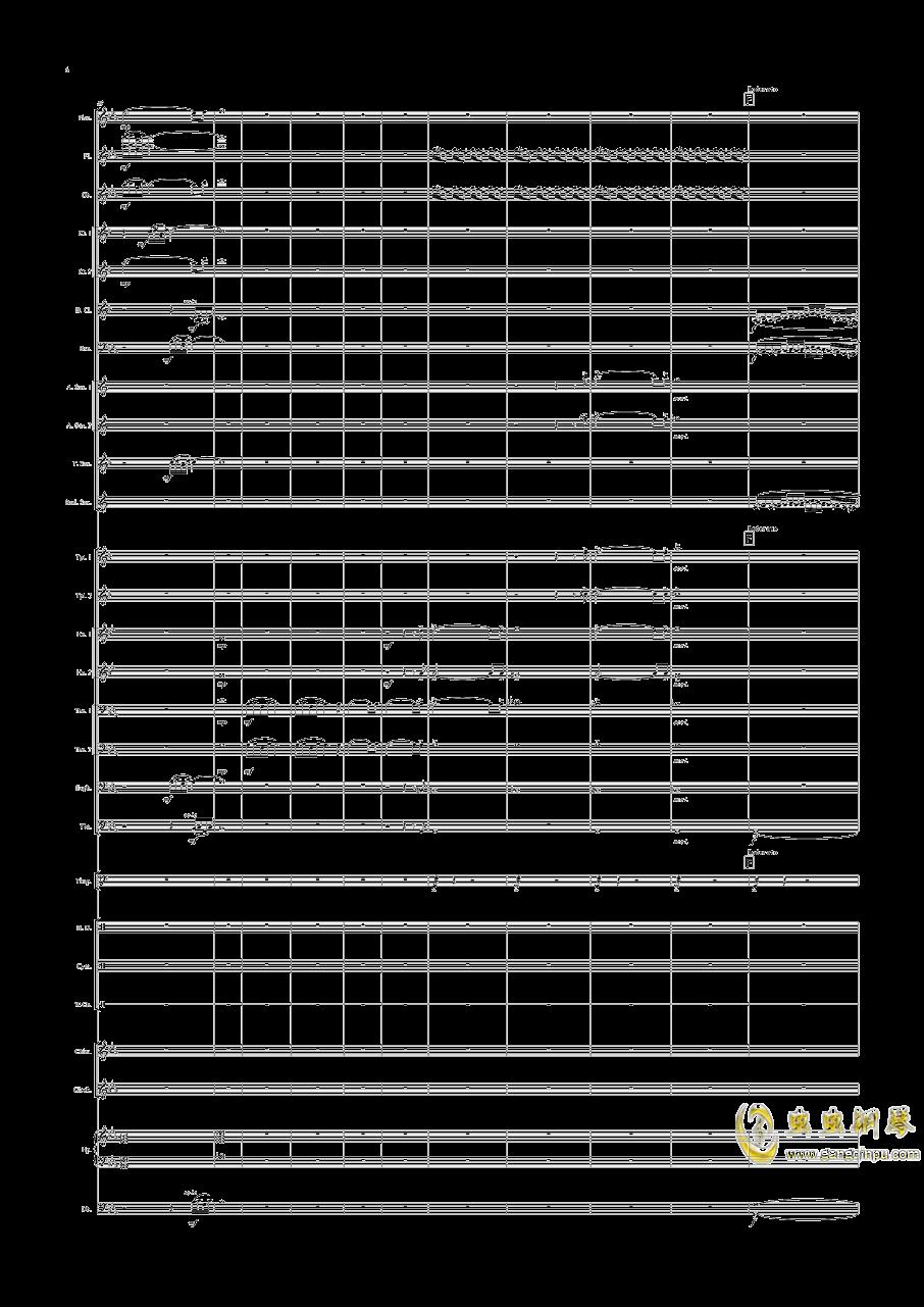 交响诗:冬末春至钢琴谱 第6页