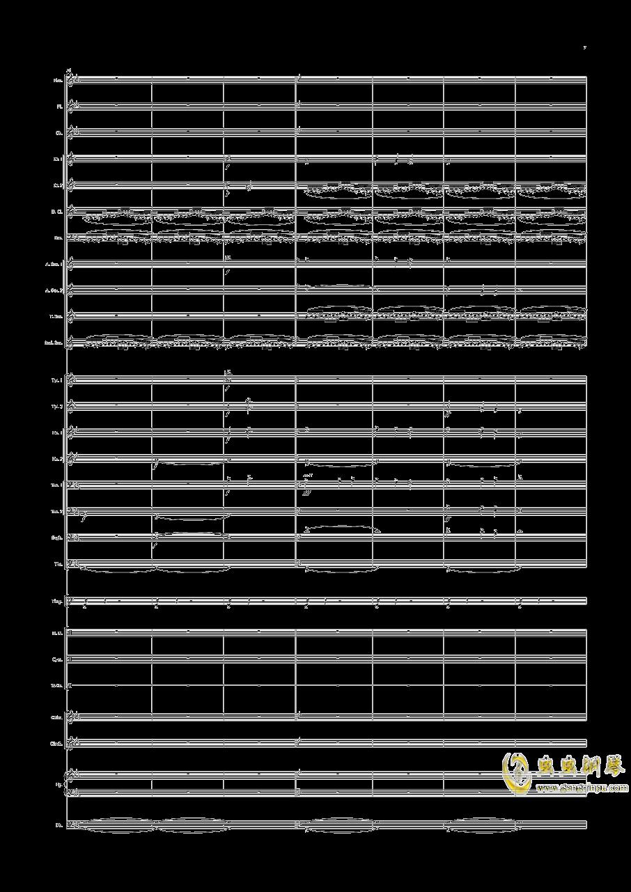 交响诗:冬末春至钢琴谱 第7页