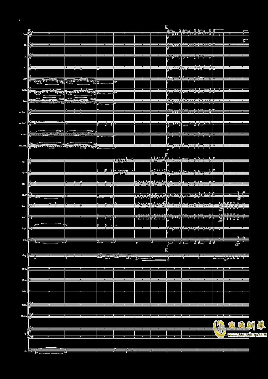 交响诗:冬末春至钢琴谱 第8页