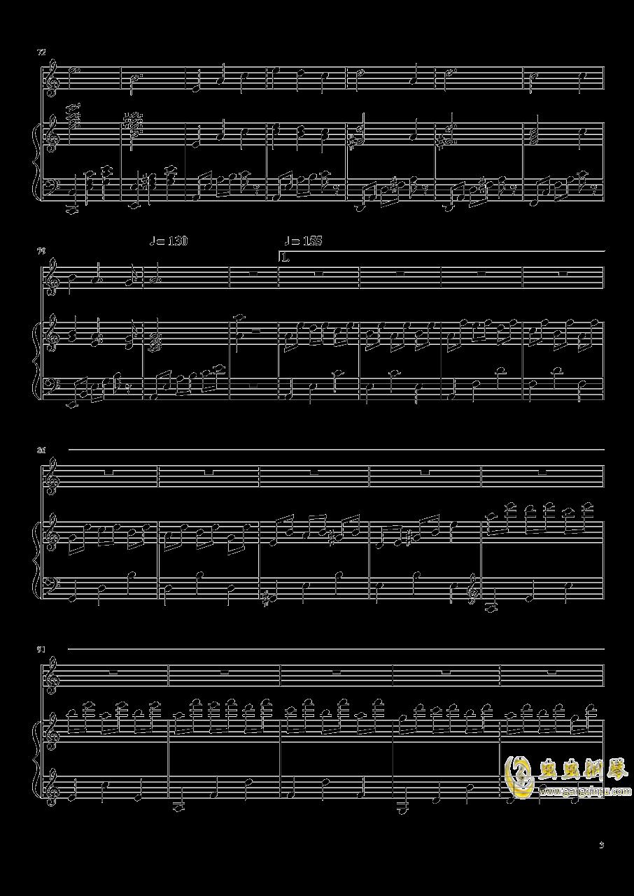 好人好梦钢琴谱 第3页