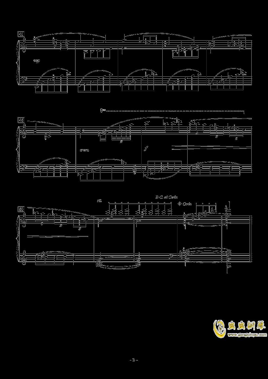 园芸部钢琴谱 第3页