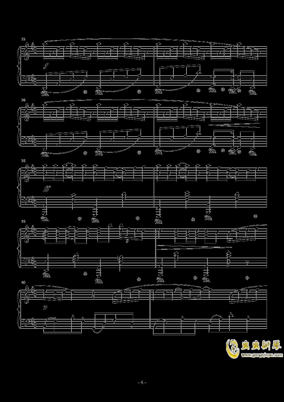 菊次郎的夏天钢琴谱 第4页