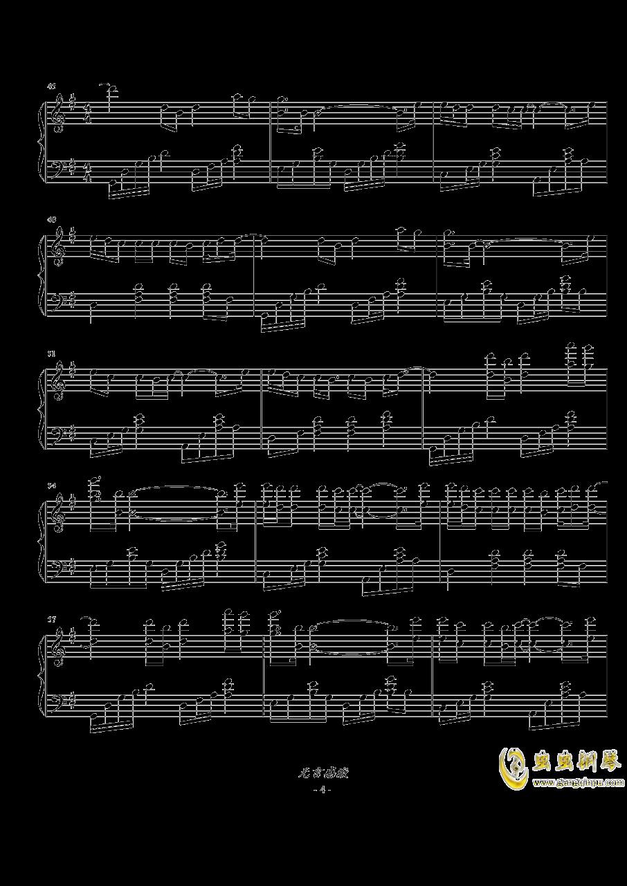 无言感激钢琴谱 第4页