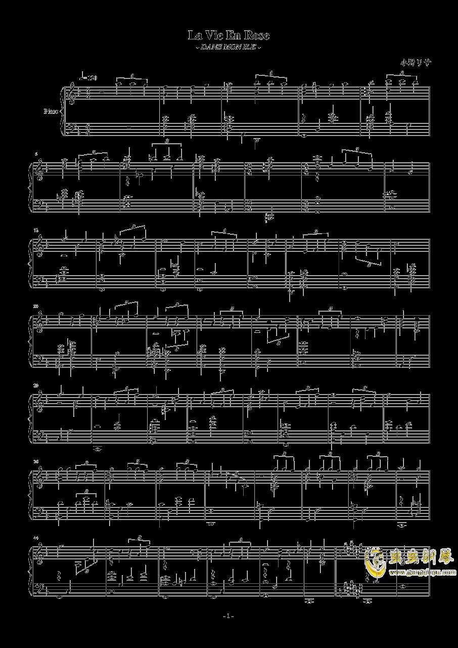 玫瑰人生钢琴谱 第1页