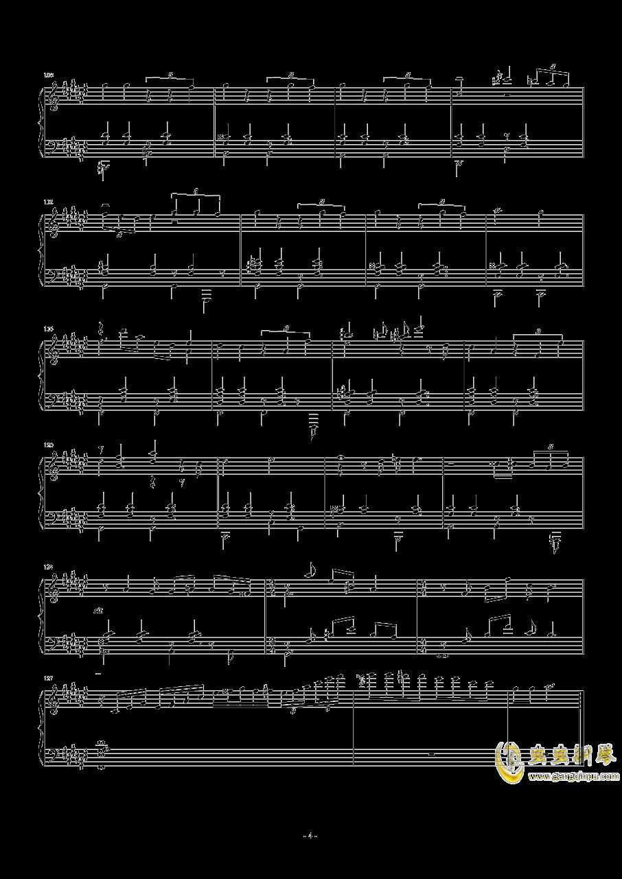 玫瑰人生钢琴谱 第4页