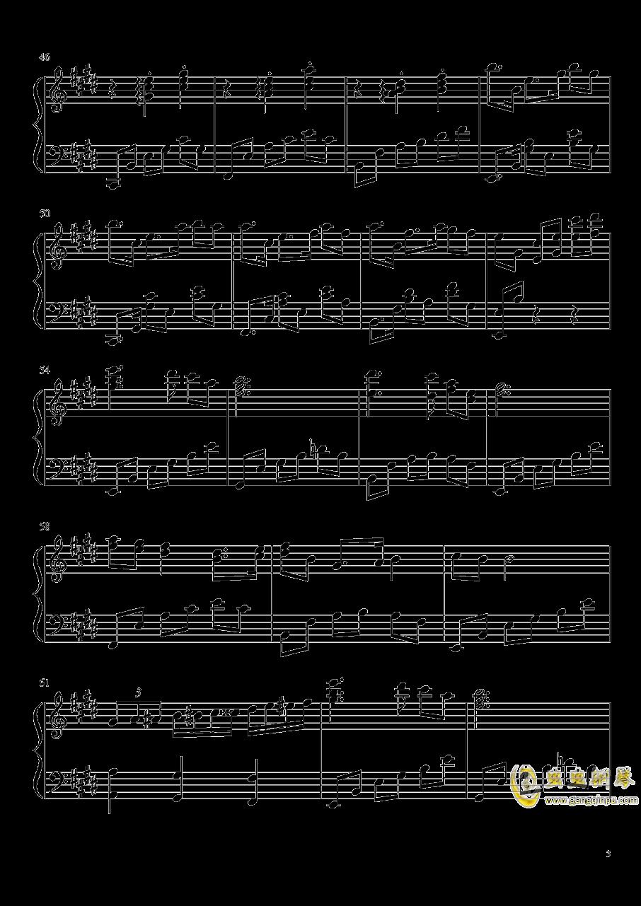浪漫的脚步钢琴谱 第3页