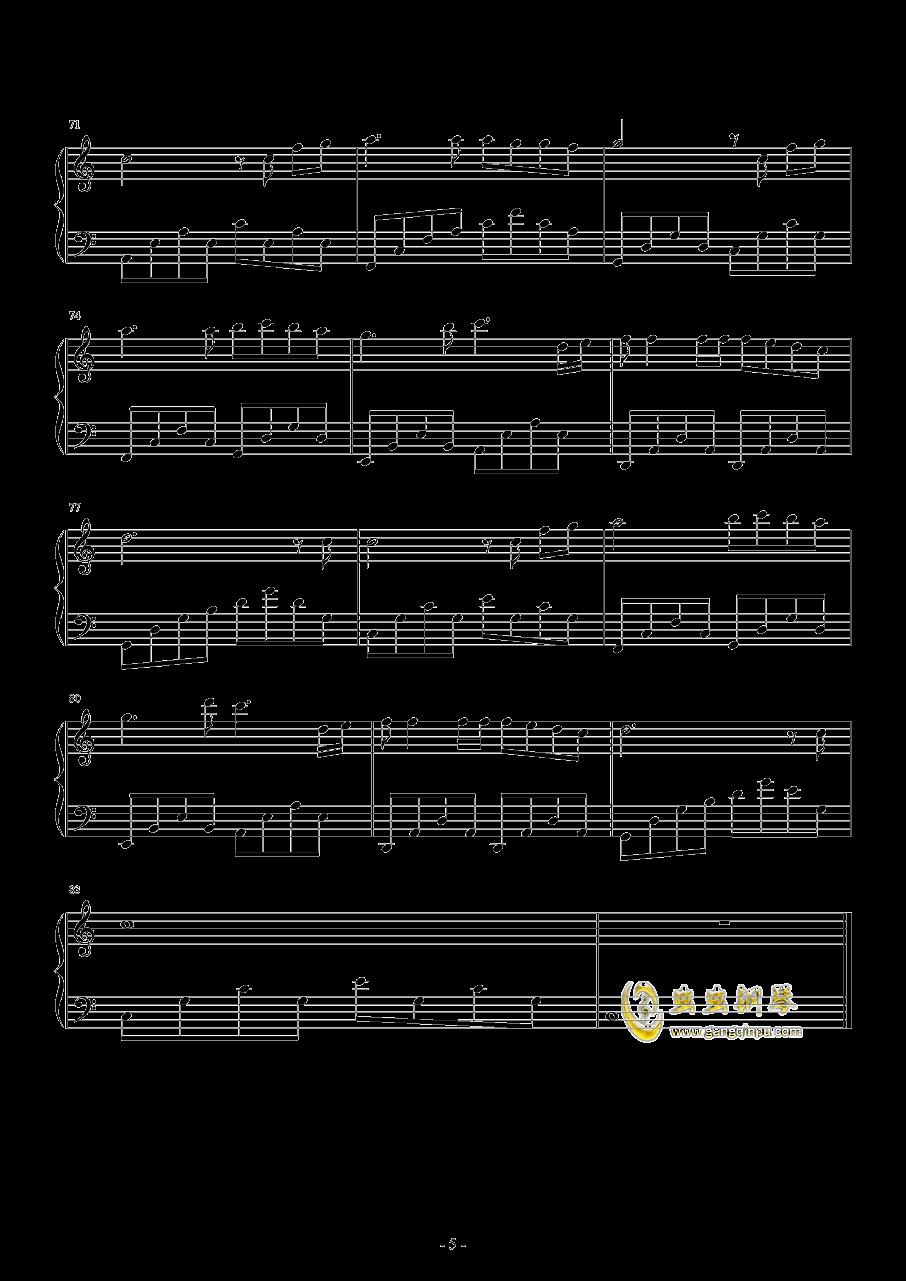 奔跑的蜗牛钢琴谱 第5页
