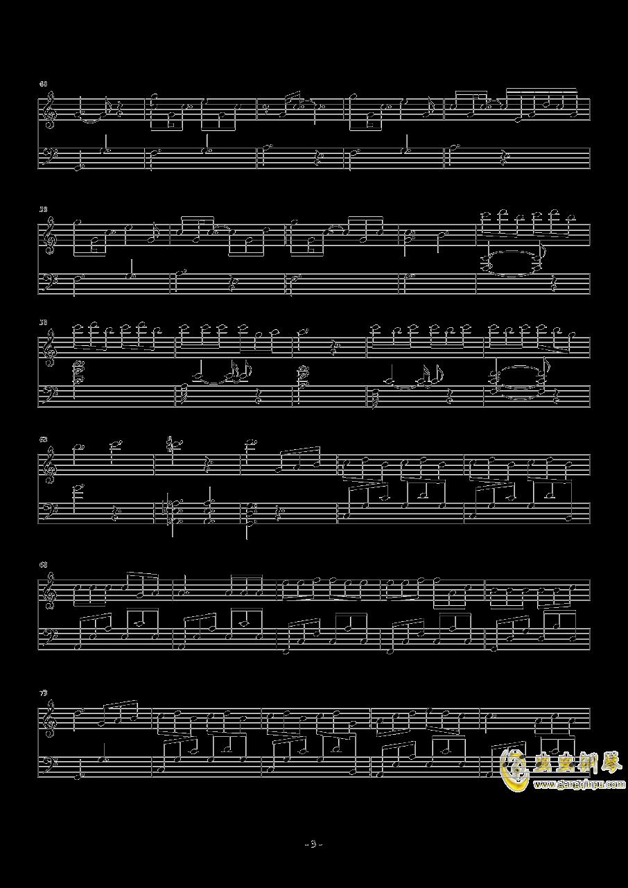 小半钢琴谱 第3页