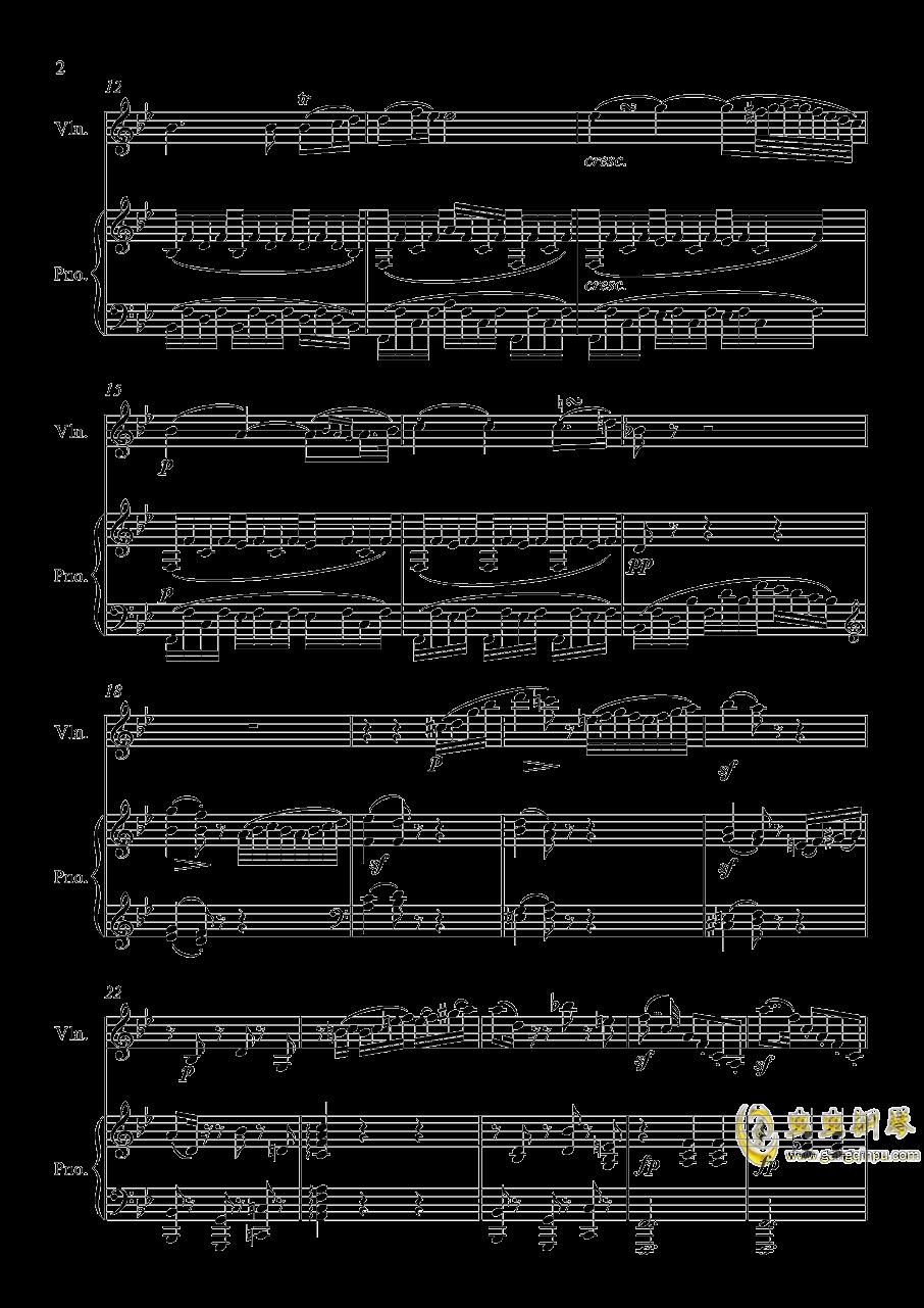 第5小提琴与钢琴奏鸣曲-第二乐章钢琴谱 第2页