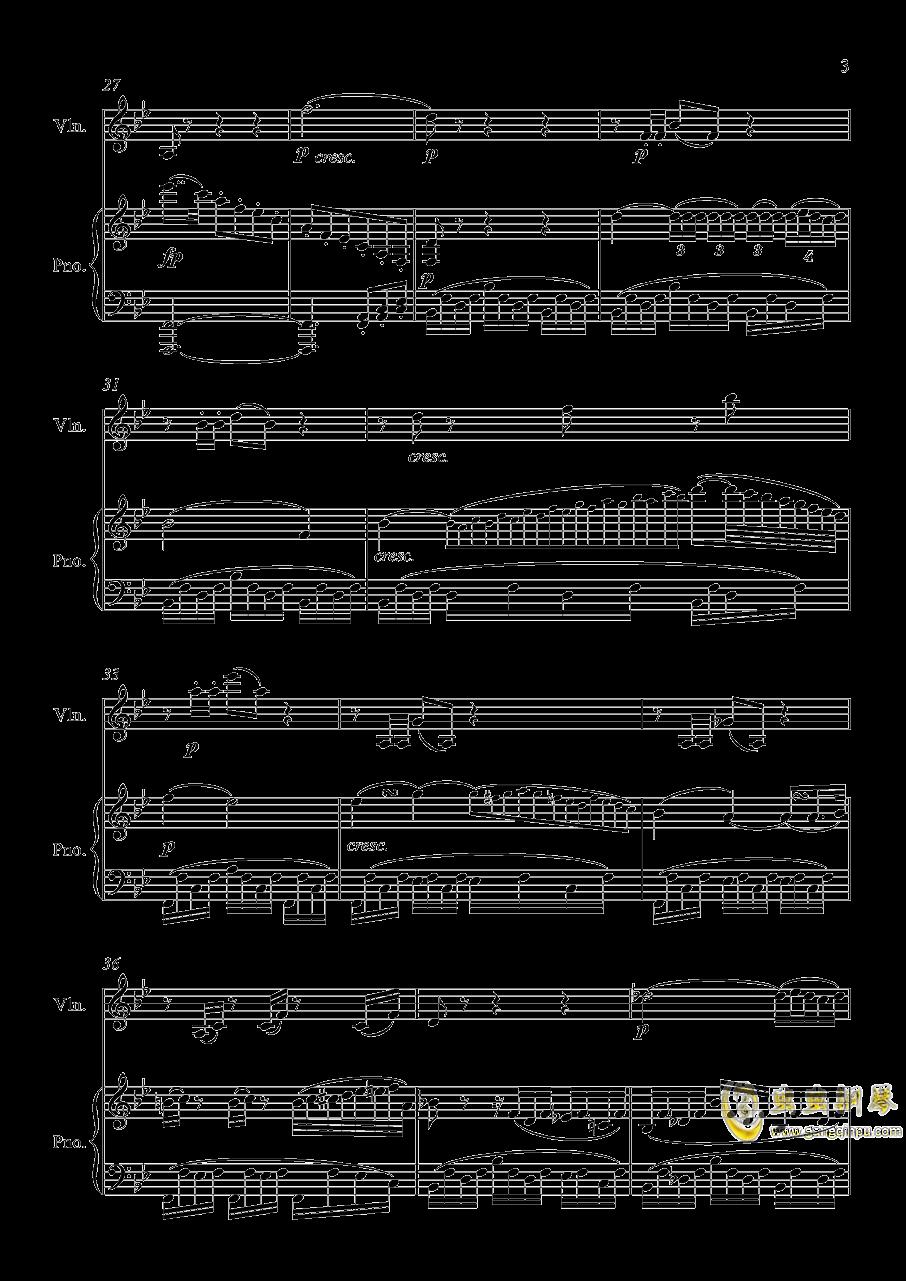 第5小提琴与钢琴奏鸣曲-第二乐章钢琴谱 第3页
