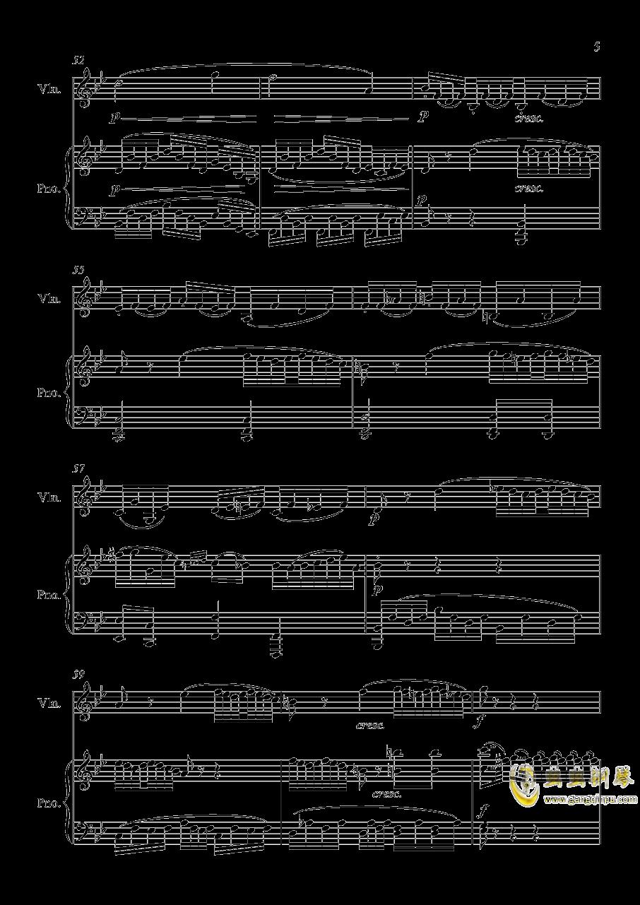第5小提琴与钢琴奏鸣曲-第二乐章钢琴谱 第5页