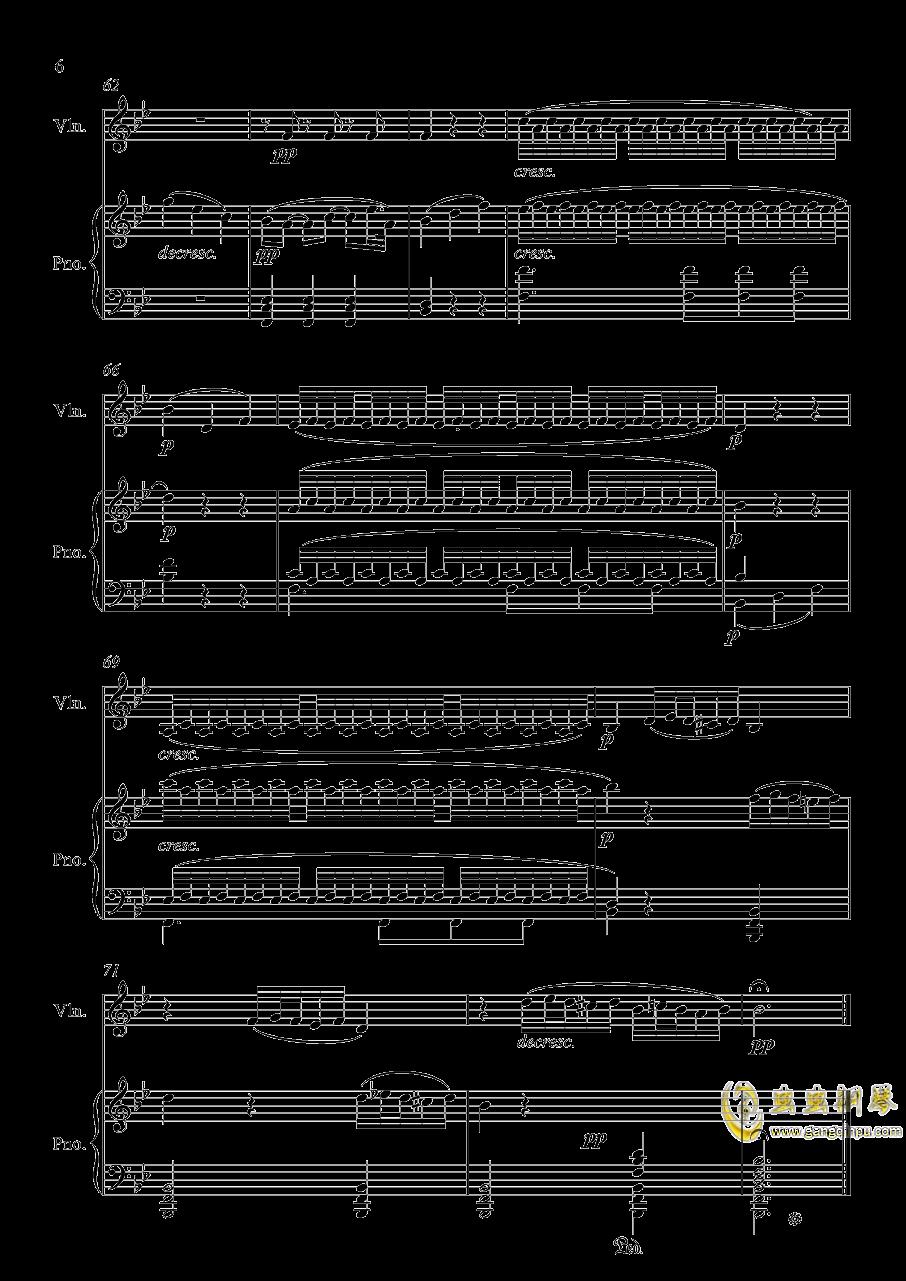 第5小提琴与钢琴奏鸣曲-第二乐章钢琴谱 第6页