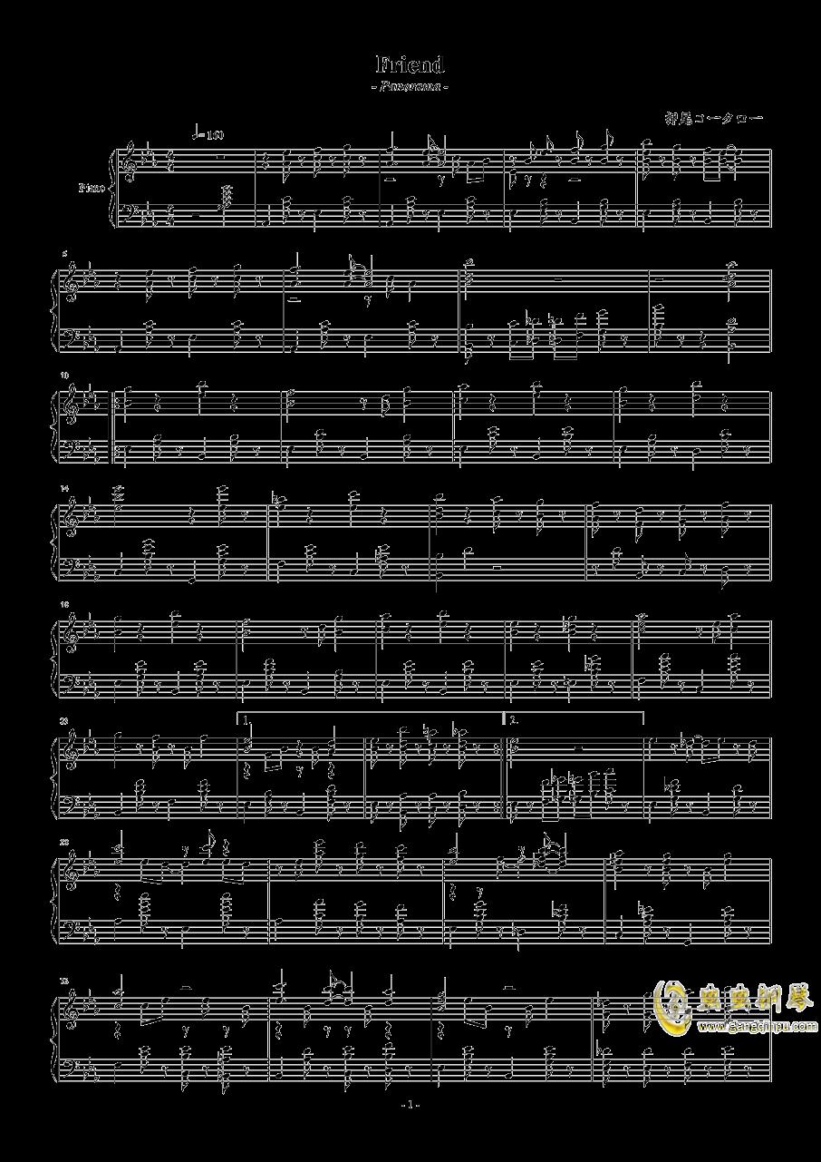 【押尾桑】Friend钢琴谱 第1页