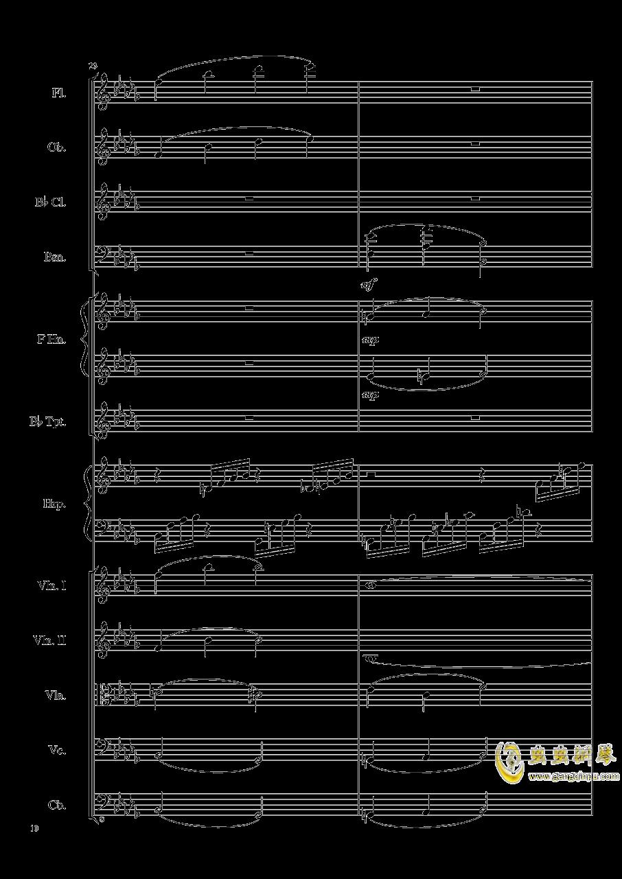 Clair de lune, Op.109钢琴谱 第10页