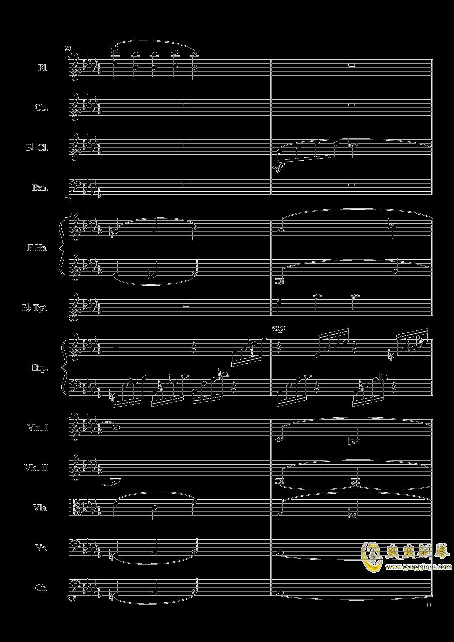 Clair de lune, Op.109钢琴谱 第11页