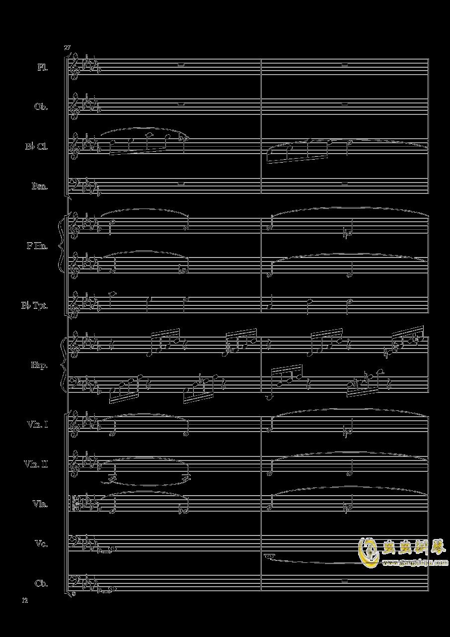 Clair de lune, Op.109钢琴谱 第12页