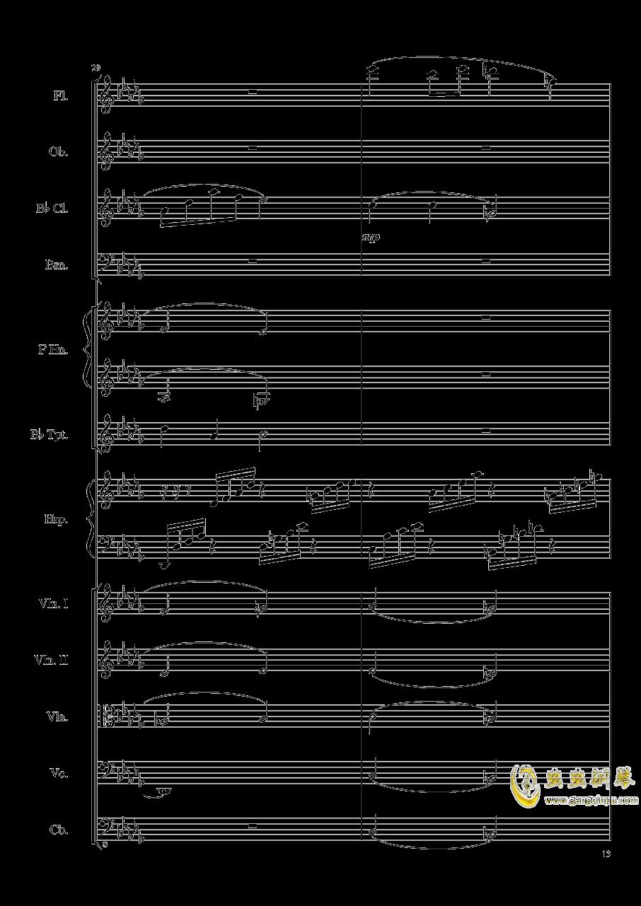 Clair de lune, Op.109钢琴谱 第13页