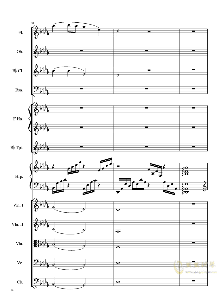 Clair de lune, Op.109钢琴谱 第14页