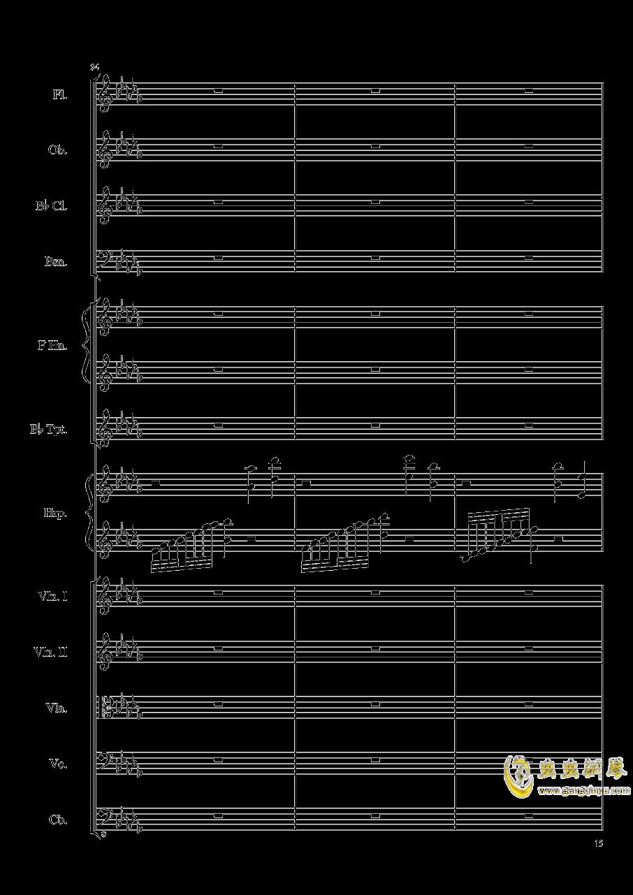 Clair de lune, Op.109钢琴谱 第15页