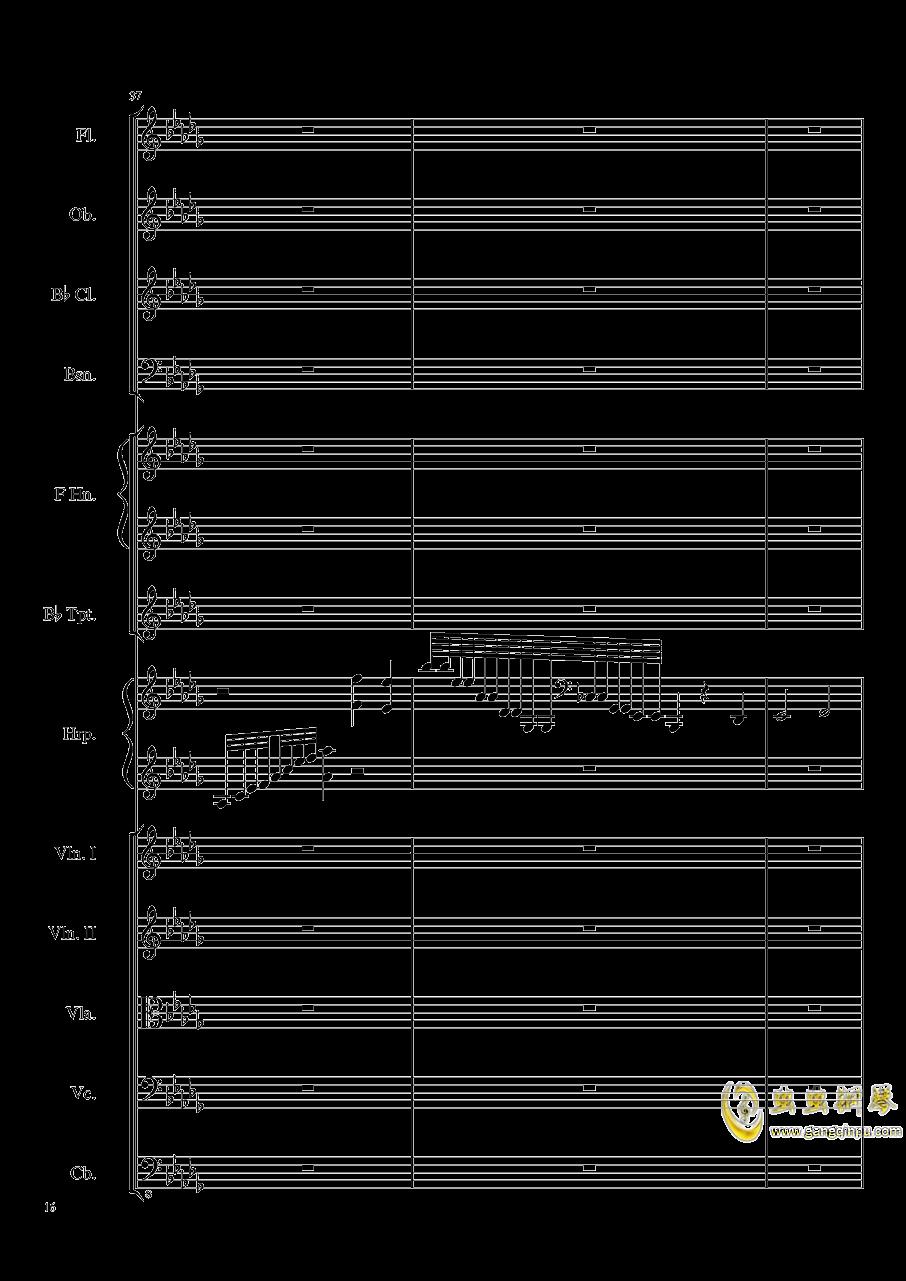 Clair de lune, Op.109钢琴谱 第16页