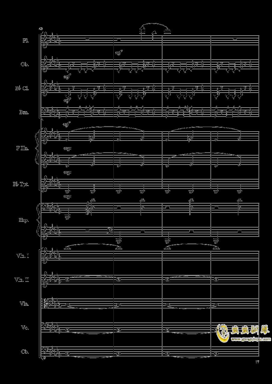 Clair de lune, Op.109钢琴谱 第17页