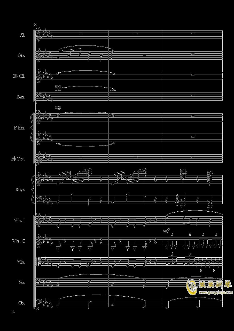 Clair de lune, Op.109钢琴谱 第18页
