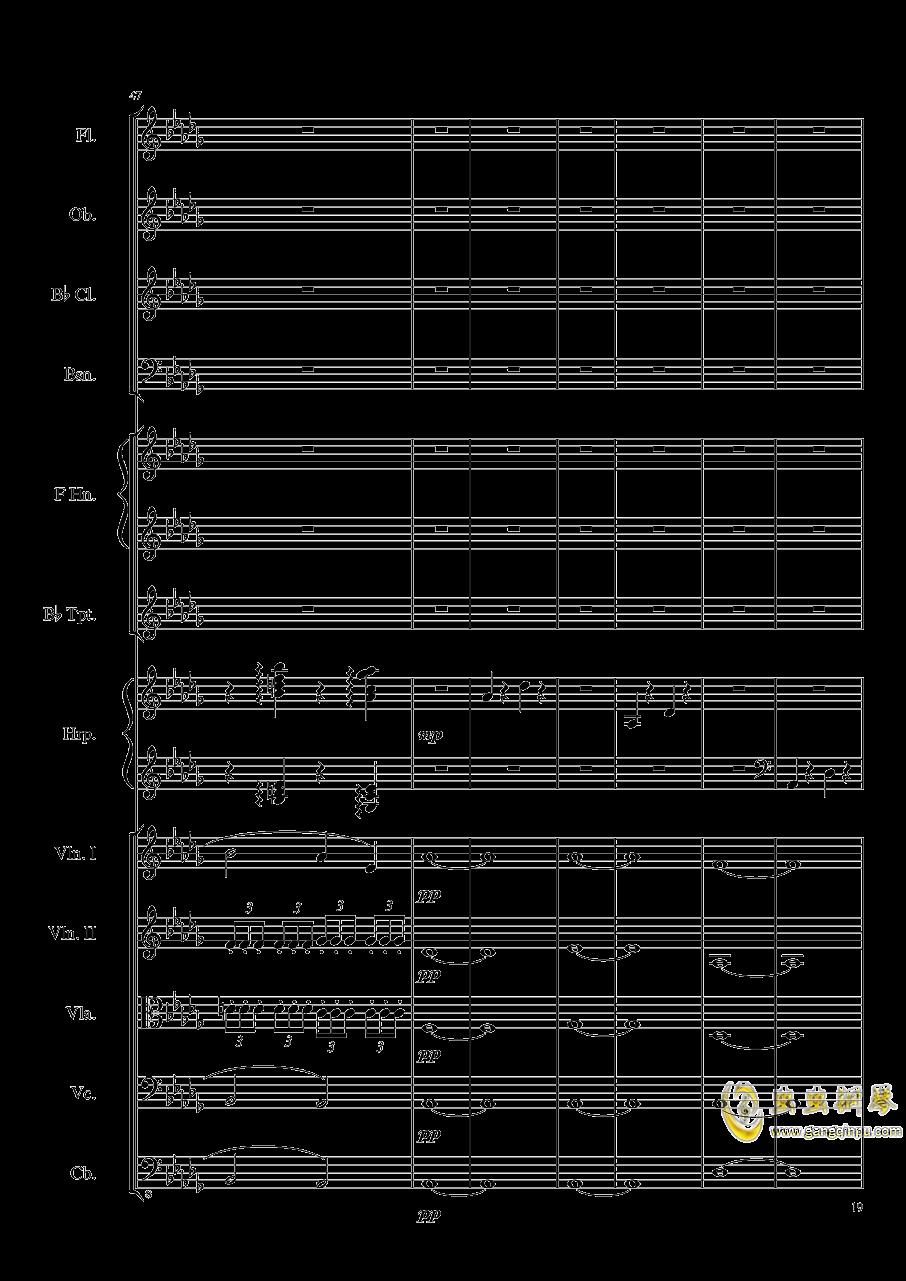 Clair de lune, Op.109钢琴谱 第19页