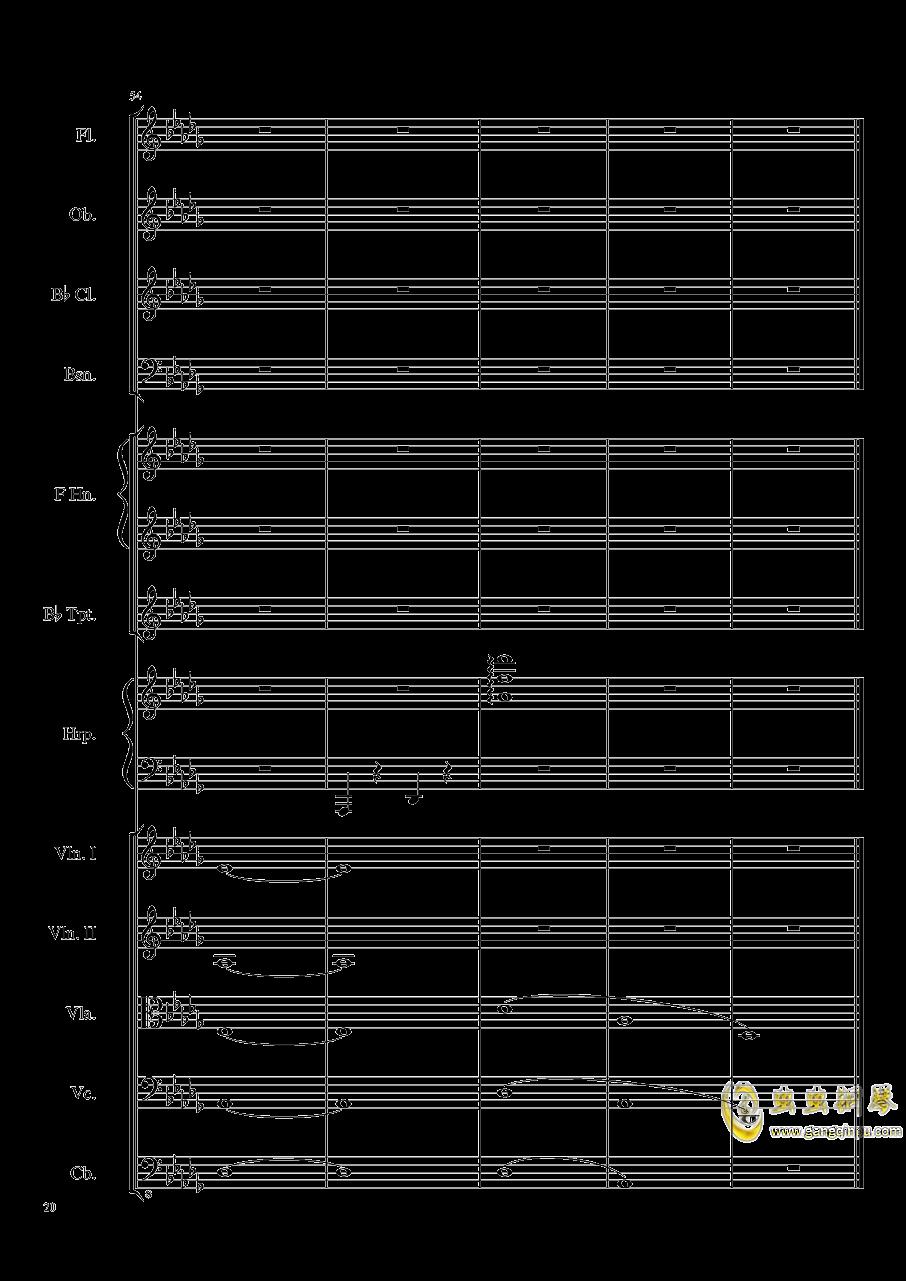 Clair de lune, Op.109钢琴谱 第20页