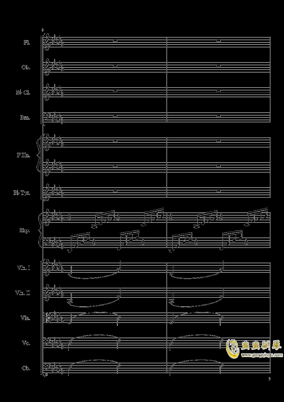 Clair de lune, Op.109钢琴谱 第3页