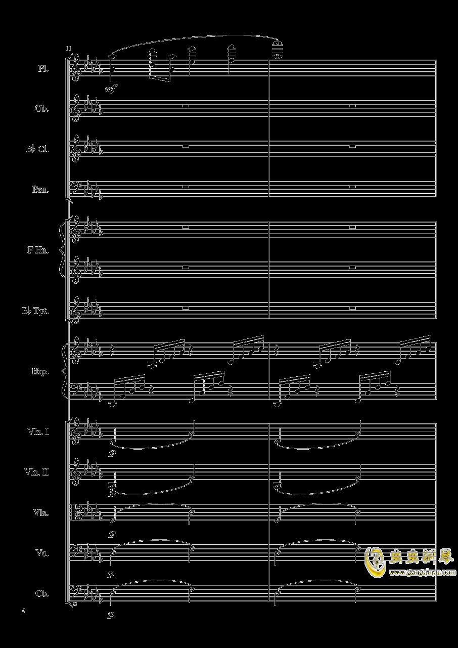 Clair de lune, Op.109钢琴谱 第4页