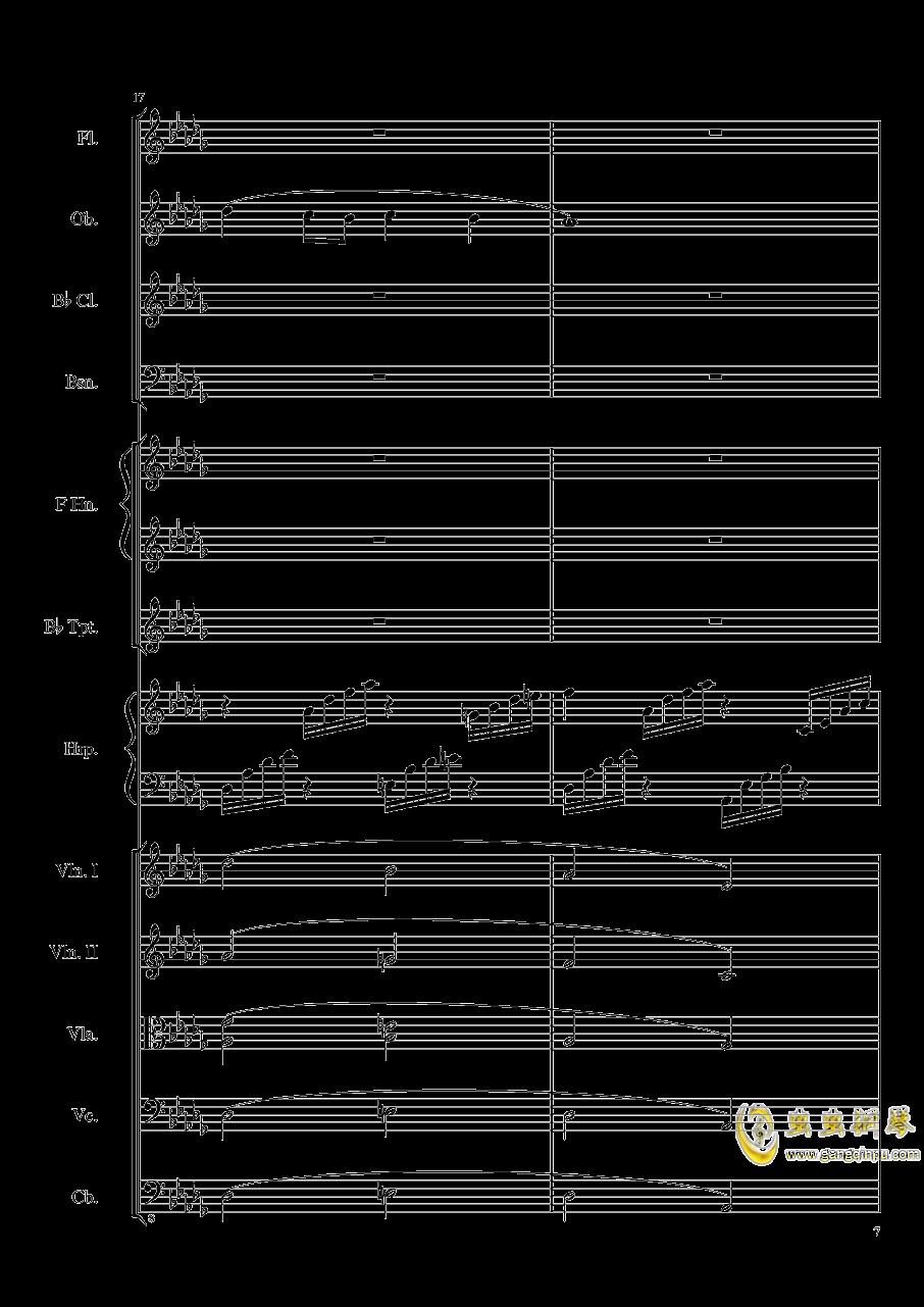 Clair de lune, Op.109钢琴谱 第7页