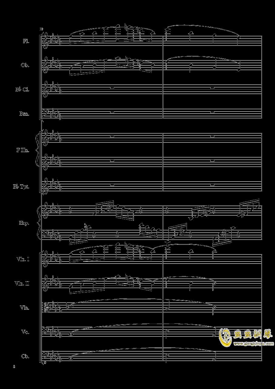 Clair de lune, Op.109钢琴谱 第8页