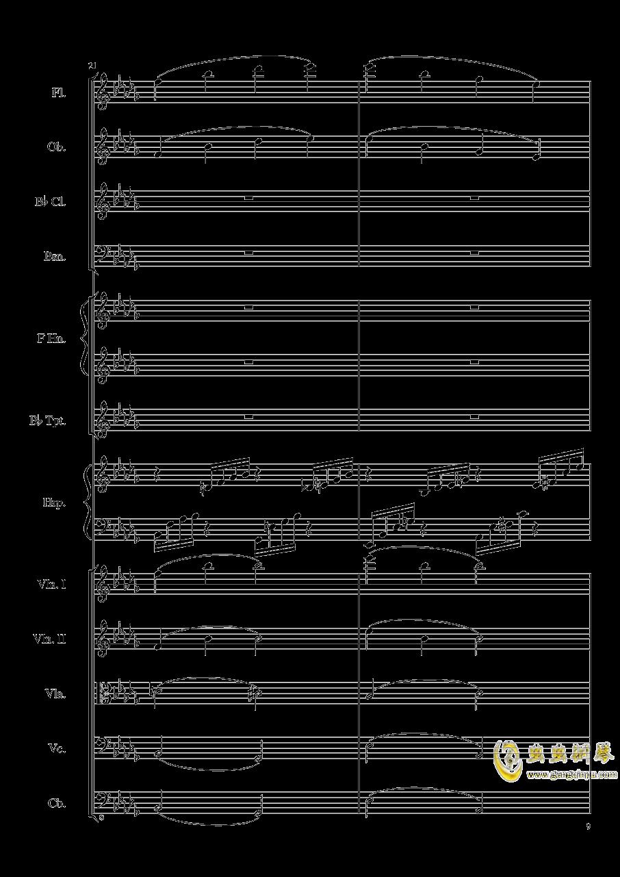 Clair de lune, Op.109钢琴谱 第9页