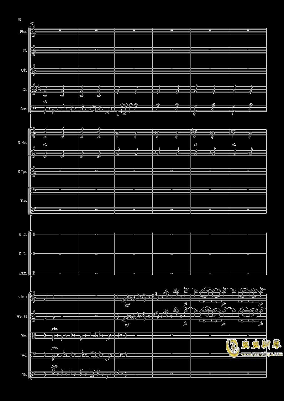 轻骑兵序曲钢琴谱 第10页