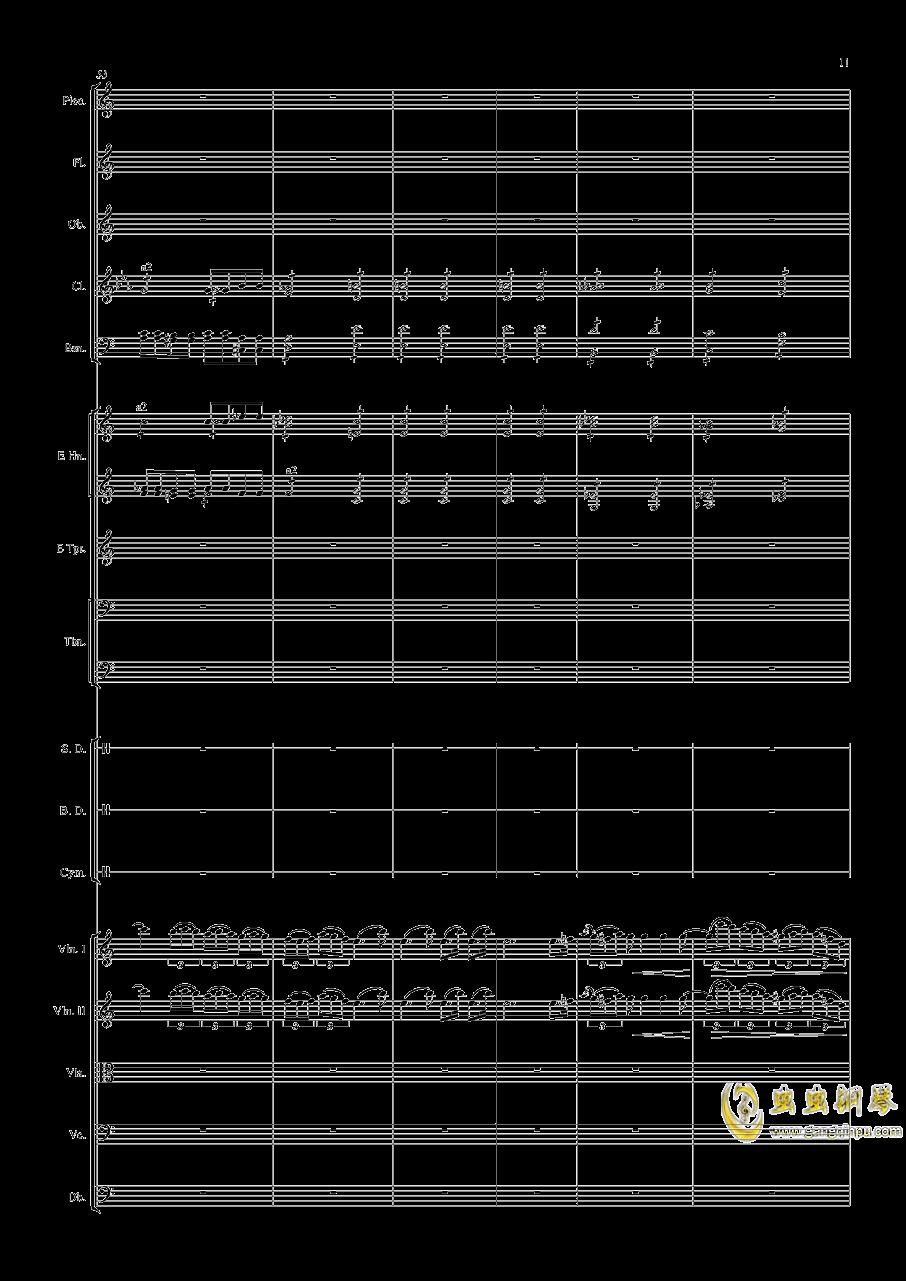 轻骑兵序曲钢琴谱 第11页