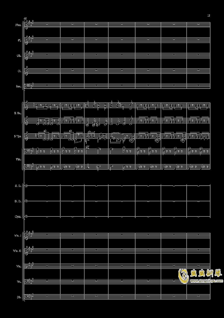 轻骑兵序曲钢琴谱 第13页
