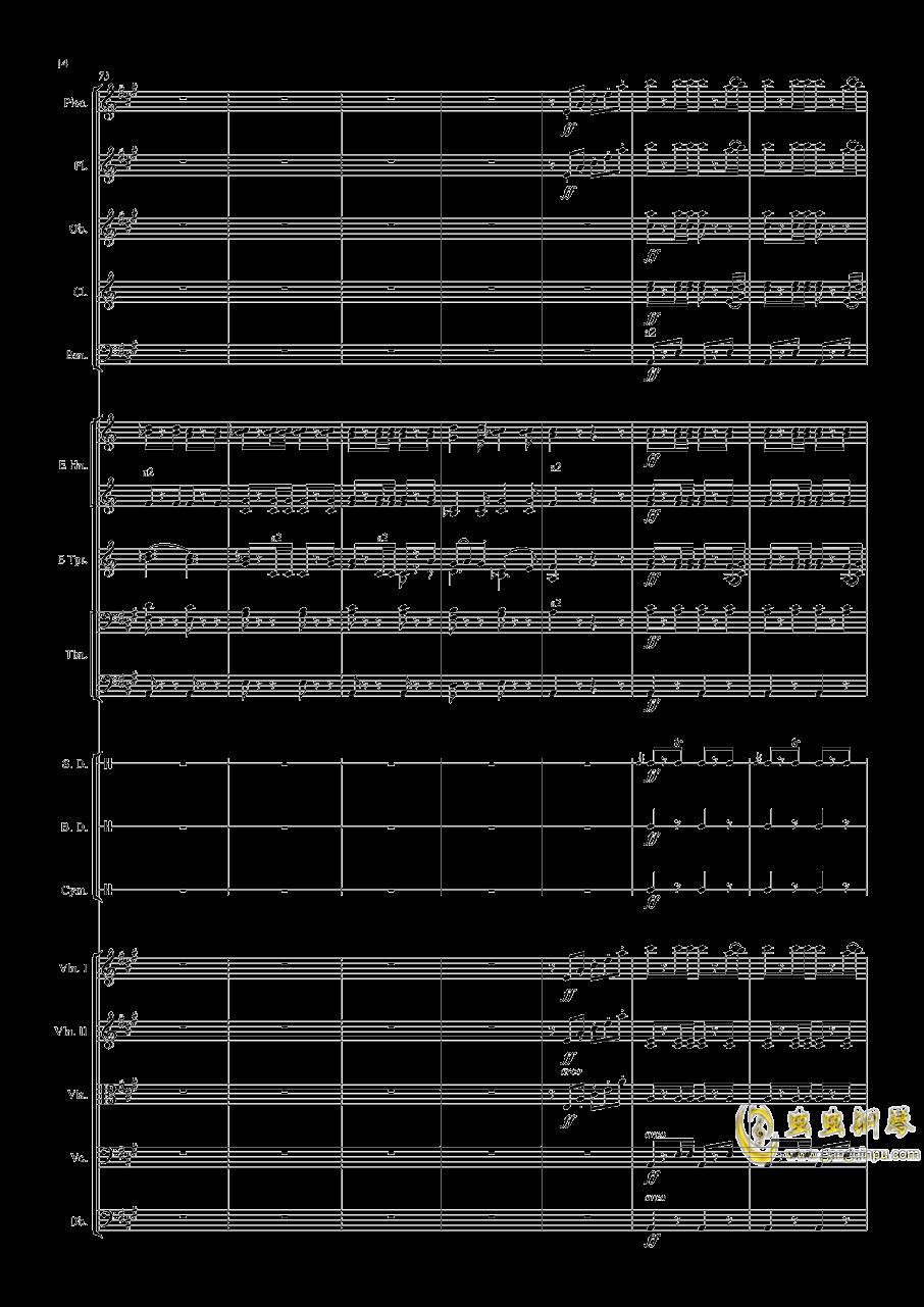 轻骑兵序曲钢琴谱 第14页