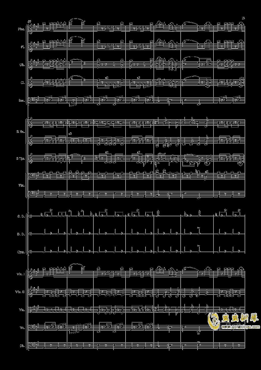 轻骑兵序曲钢琴谱 第15页