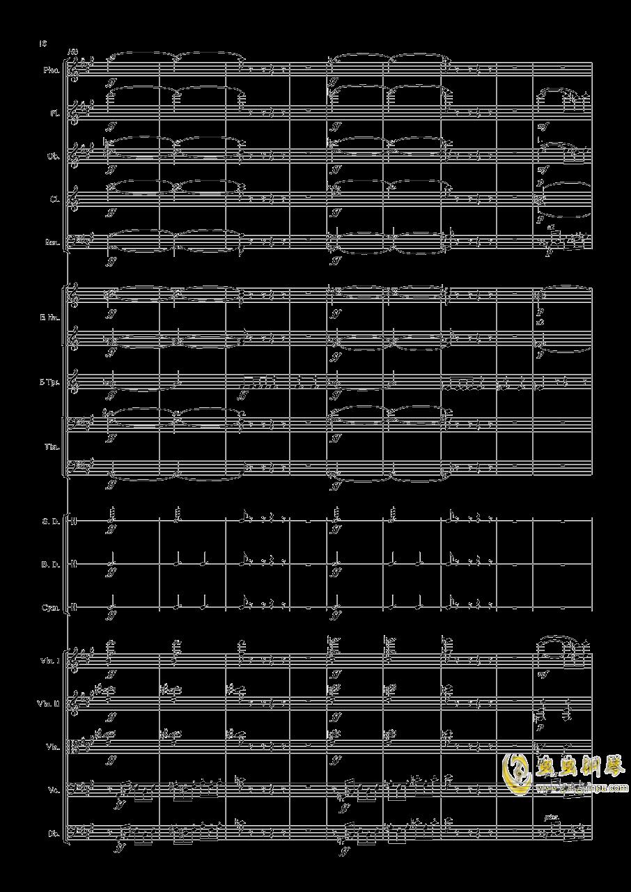轻骑兵序曲钢琴谱 第18页