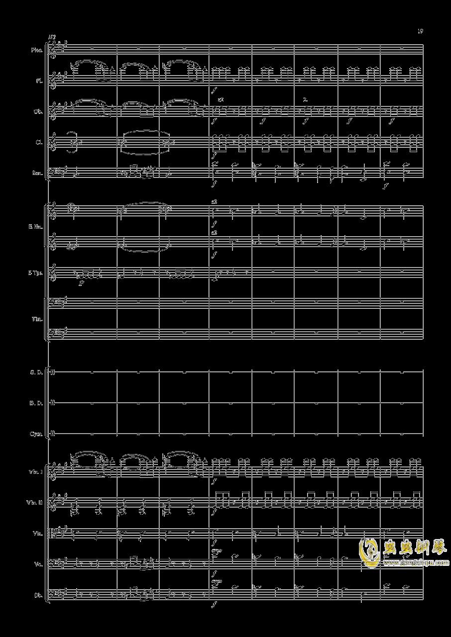 轻骑兵序曲钢琴谱 第19页